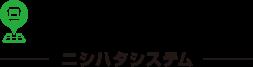 バスwaCoCo | ニシハタシステム